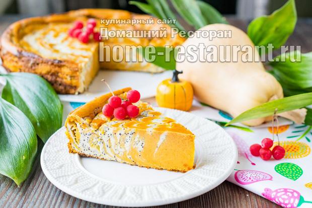 Творожная запеканка с тыквой в духовке фото, фото рецепт запеканки из тыквы и творога в духовке