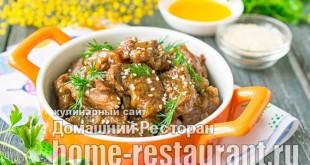 Говядина в соевом соусе с кунжутом рецепт с фото